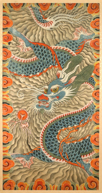 Korean Dragon: The Dragon With Cloud Painting. 운룡도 The Dragon Implies The