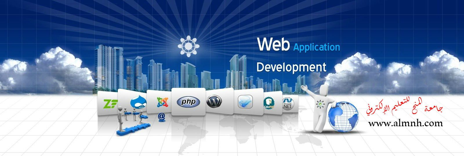 Web Development Course Web Development Design Web Design Company Web Application Development