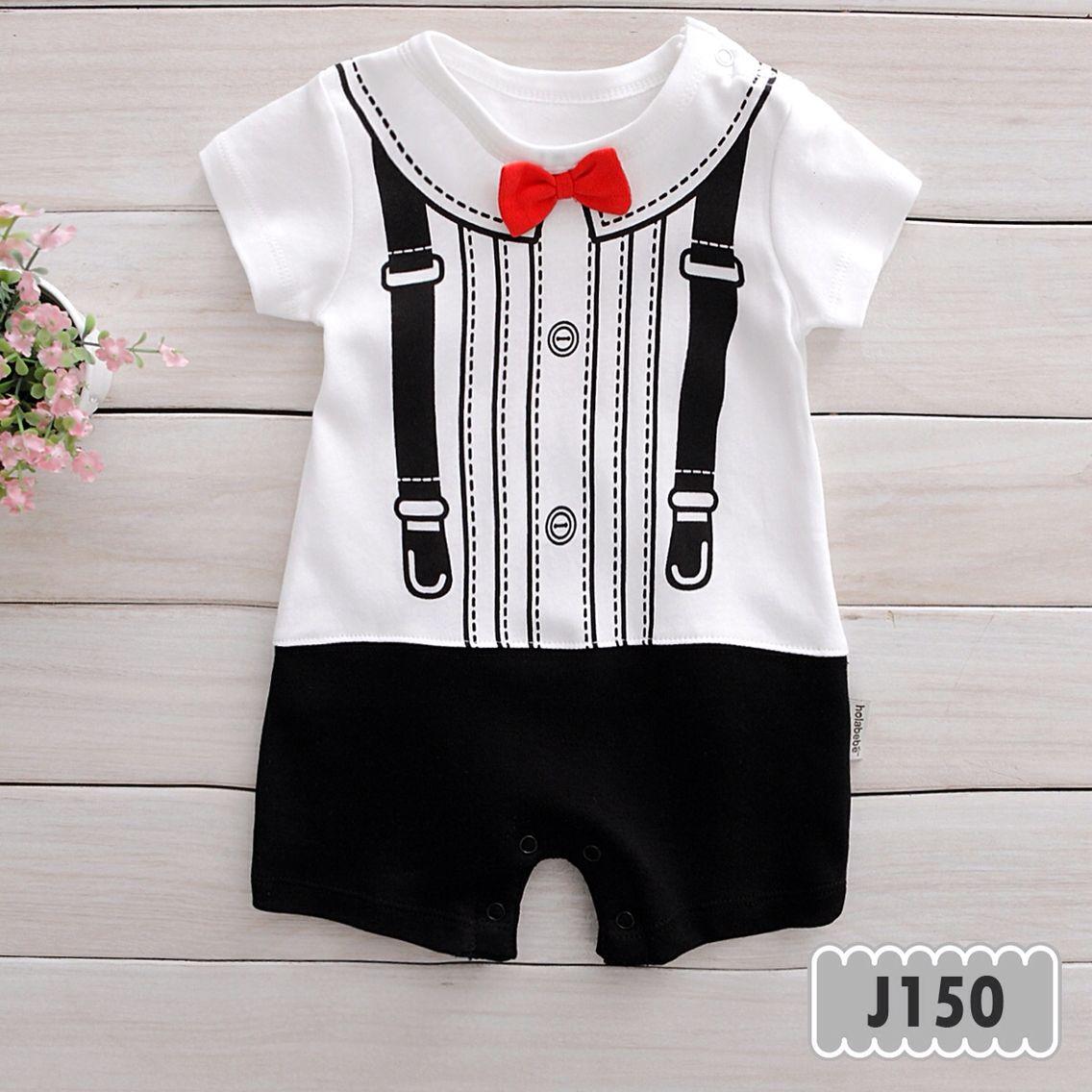 Baju Anak Bayi