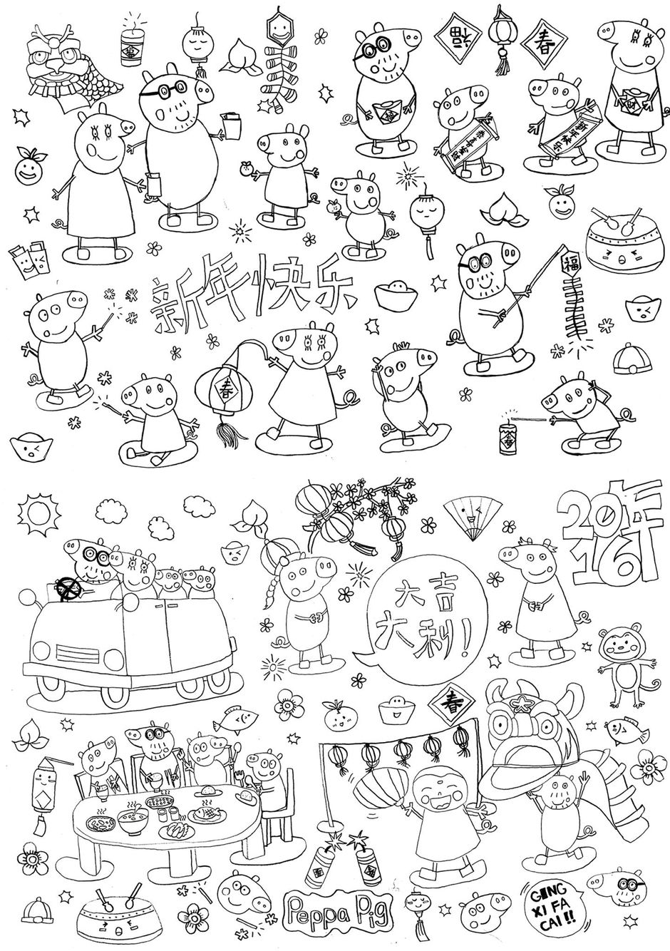pegga pig chinese new year theme a5 colouring page artwork