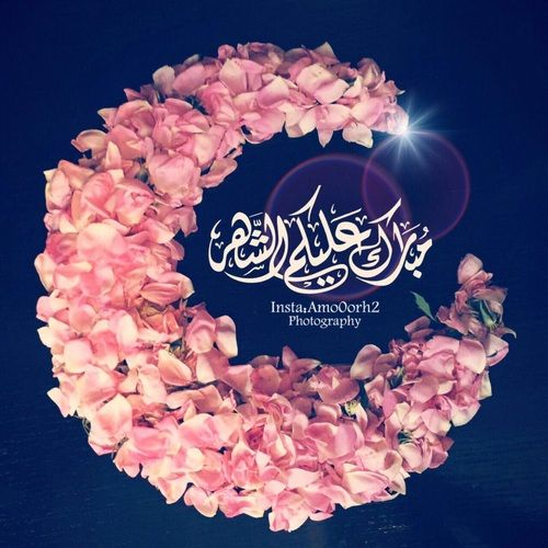 Inspo To Make For Ramadan Or Eid Glue Silk Flowers To A Hard Cardboard Crescent Moon Ramadan Crafts Ramadan Decorations Ramadan Images