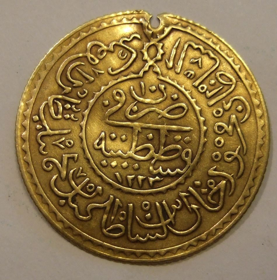 Ludorn Ancient Coins Ottoman Empire Gold And Silver Coins