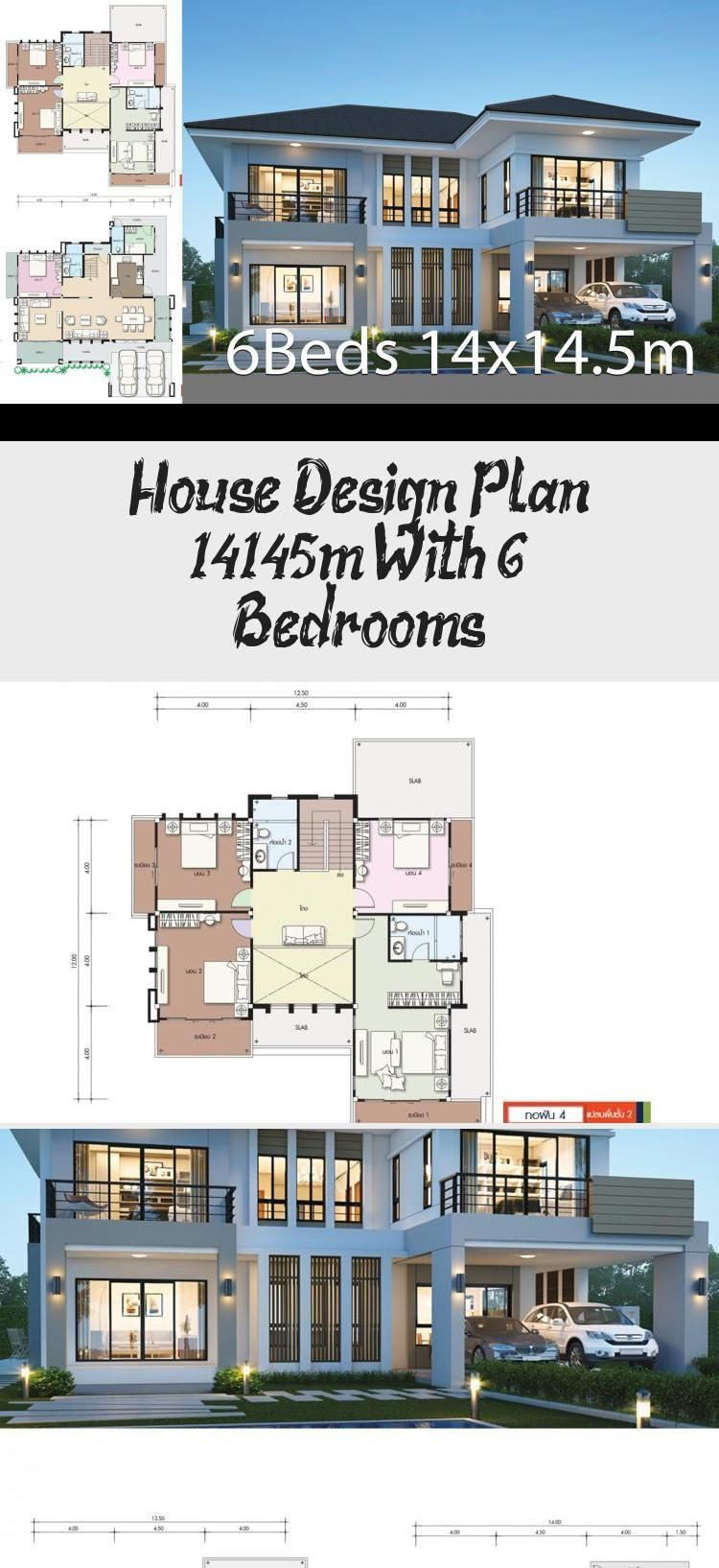 House Design Plan 14x14 5m With 6 Bedrooms Home Design With Plansearch Houseplansonestory Housepl In 2020 Courtyard House Plans Home Design Plans Beach House Plans