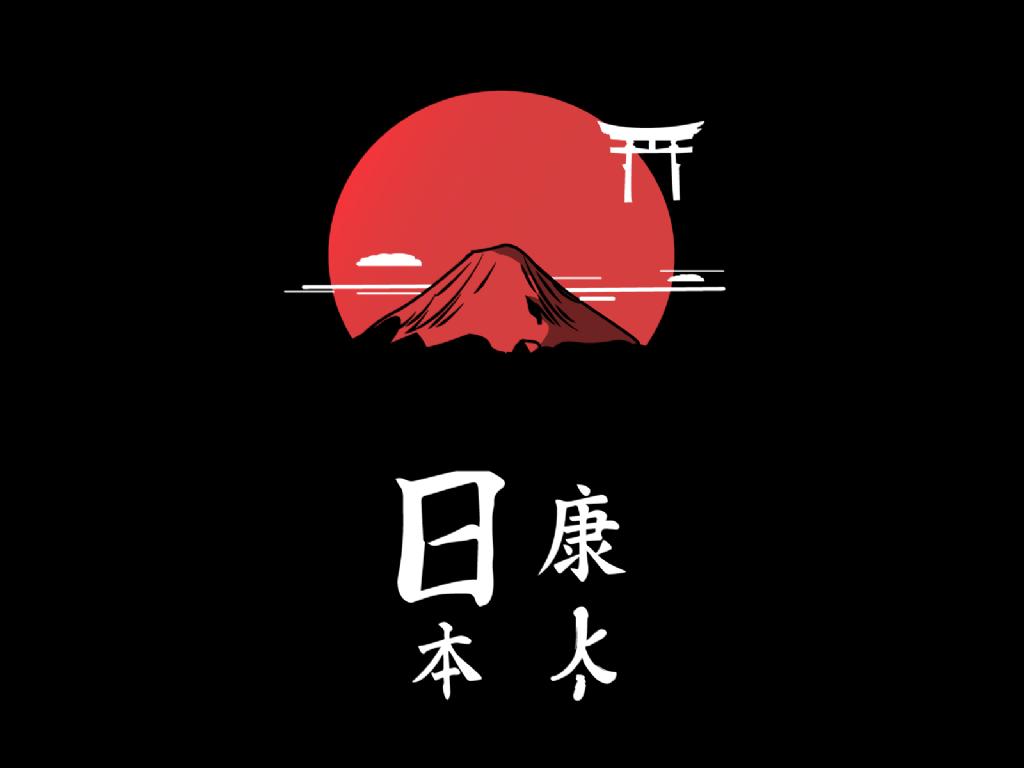 The Fuji Mount Tokyo Art Fuji Japan Branding Design Illustration Mitologi Jepang Seni Jepang Jepang