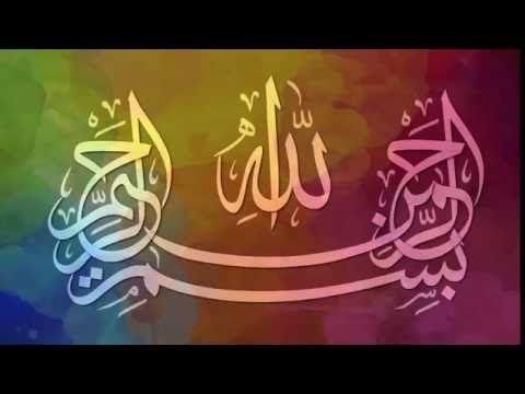 Arabic Calligraphy Animation خط عربي متحرك بسم الله الرحمن الرحيم Text Animation Neon Signs Animation
