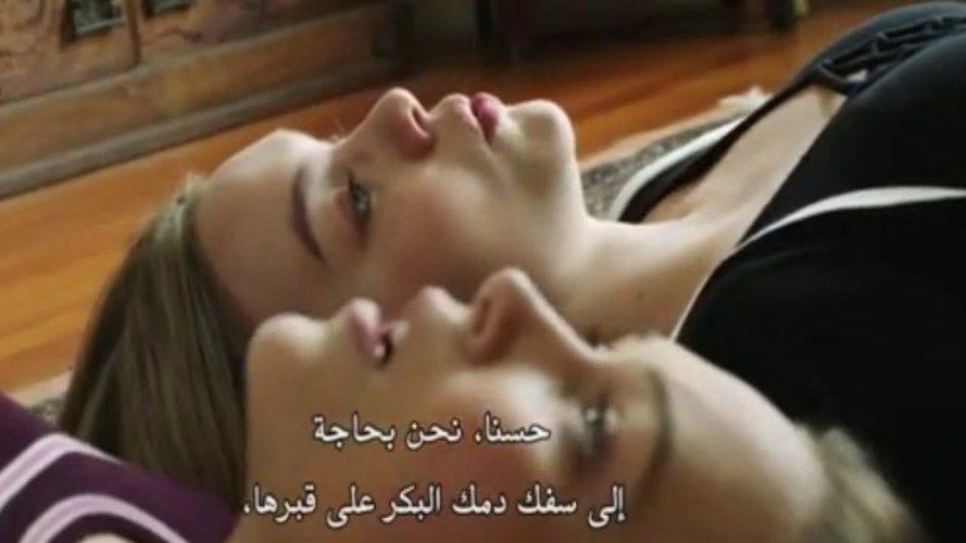 فيلم رعب والاثارة لعنة شيطان مترجم للعربية Holding Hands Movies