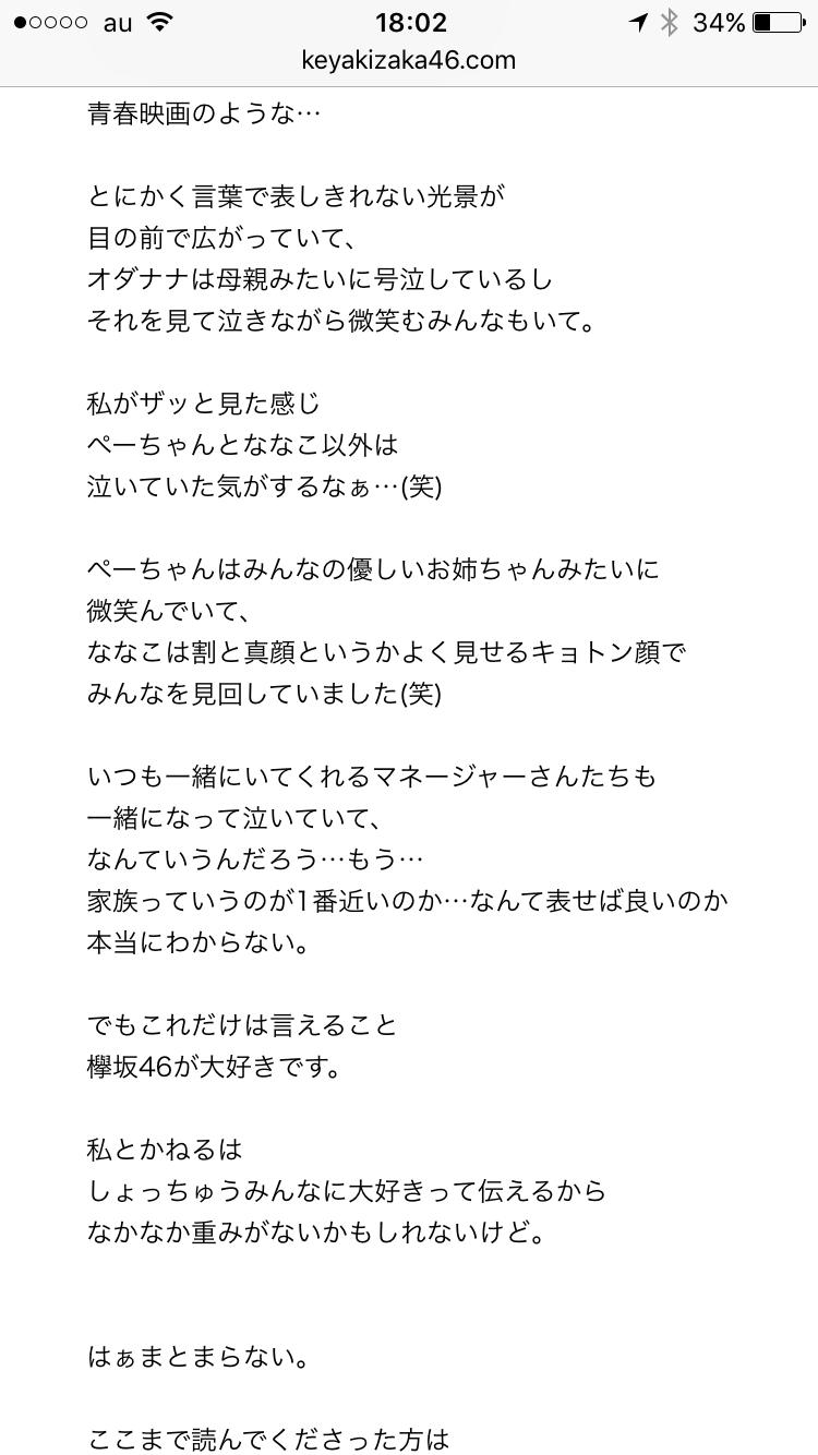 「Rikachan ︎」おしゃれまとめの人気アイデア Pinterest fuu