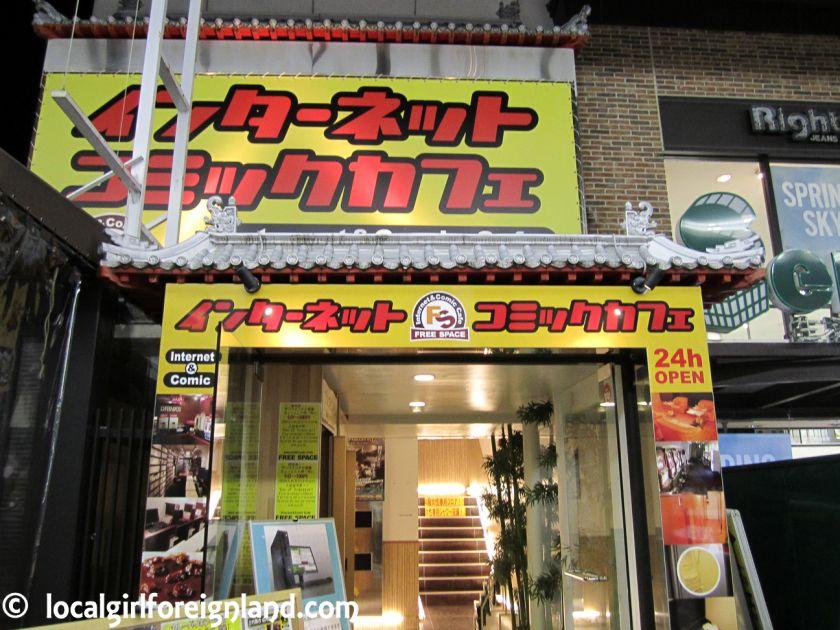 Manga cafe an alternative japan japan
