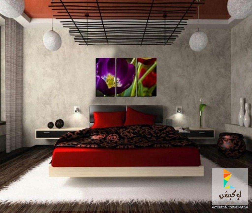 ديكورات دهانات حوائط غرف نوم باللون الأحمر Bedroom Furnishings Bedroom Design Home Decor