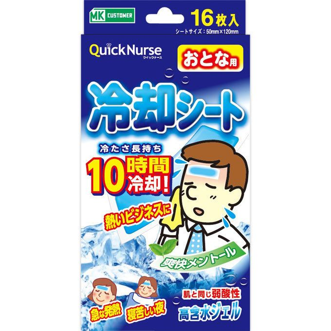 Japan Cooling Sheet 16 Sheets Cooling Gel Pad Ebay Cooling Gel