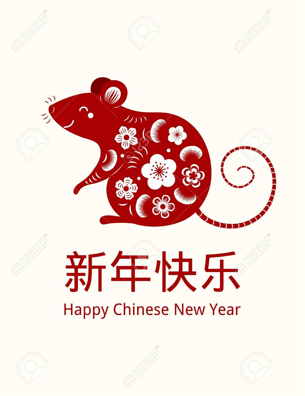 2020 new year greeting card with red rat silhouette