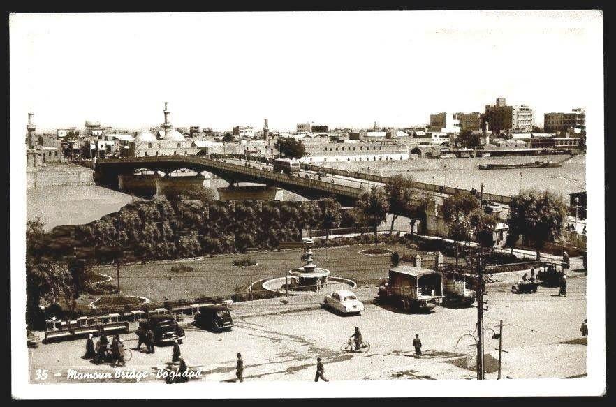 بغداد الكرخ ساحة الشهداء عام 1952 صورة توثيقية لجسرالمأمون جسر لشهداء من جهة الكرخ ساحة الشهداء Baghdad Iraq Baghdad Paris Skyline