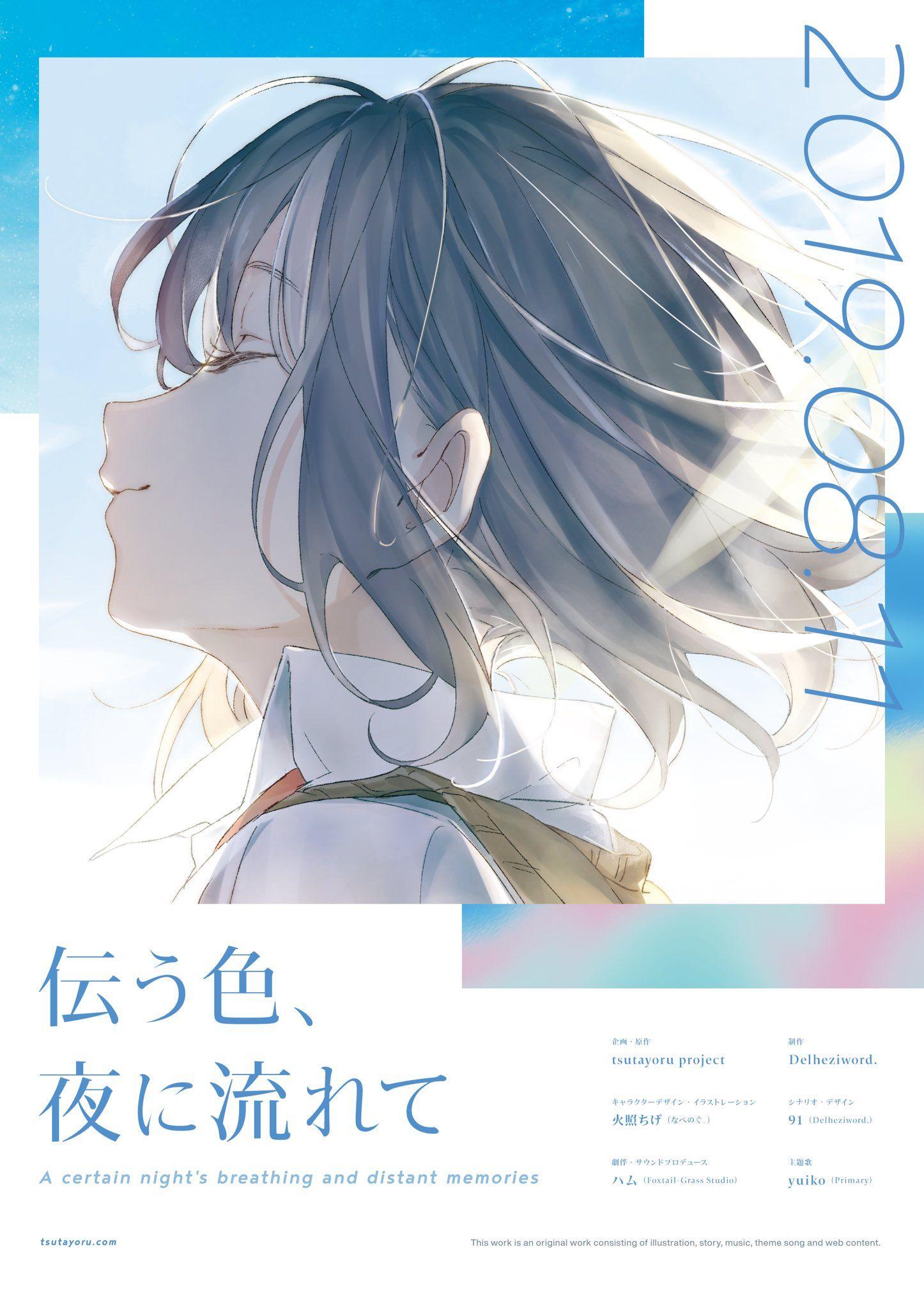 ボード 漫画 アニメ 同人誌 デザイン のピン