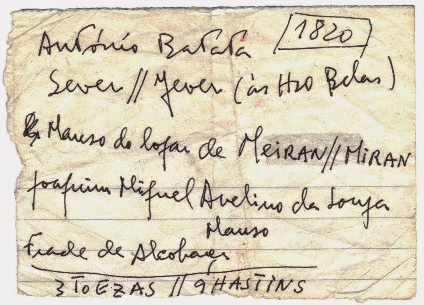 Vallado dos Frades: Tesouro dos Frades de Alcobaça...Mapa