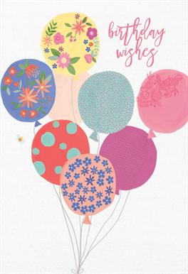 Balloon Bouquet Birthday Card Free Greetings Island Holiday Cards Handmade Cool Birthday Cards Birthday Card Maker