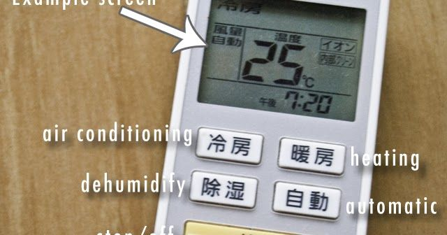 How To Use An Air Conditioner In Japan Surviving In Japan