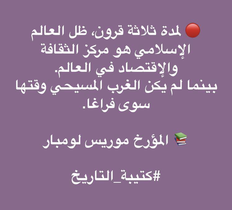 Pin By Hussein Ouda On ذكرى سعيدة Calligraphy Arabic Calligraphy Ili