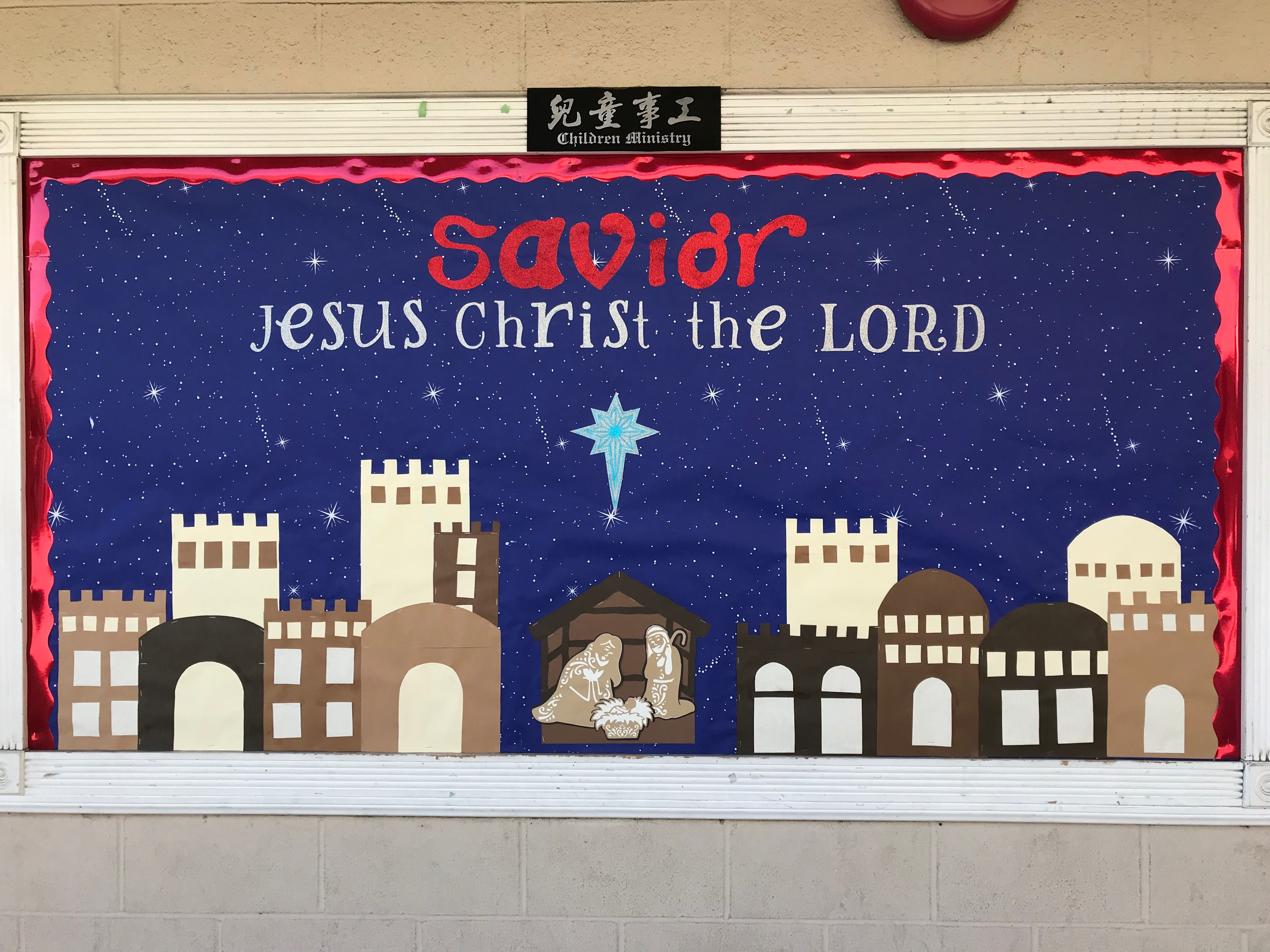 Christmas 2017 (With images) | Christmas bulletin boards ...