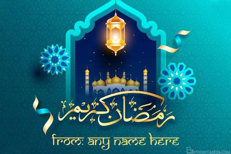 Muslim Ramadan Kareem Card Images With Name Ramadan Kareem Muslim Ramadan Eid Mubarak Greetings