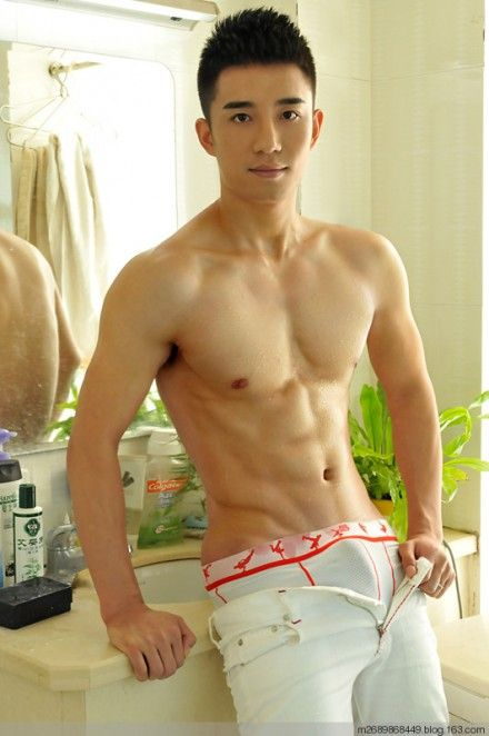 Hot asian male porn