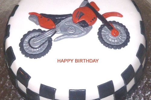 Birthday Cakes Images To Write Name ~ Write name on happy birthday bike cake write name on happy