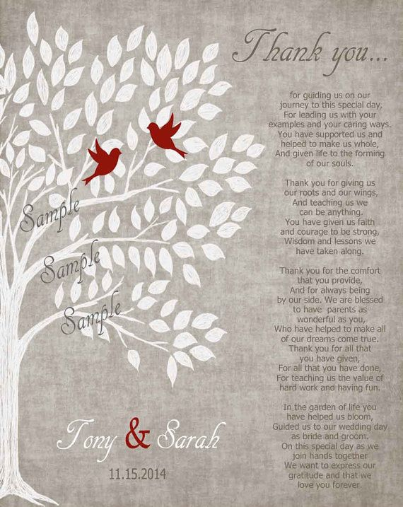 Parents wedding gift personalized parent 39 s poem thank for Great wedding gifts for parents