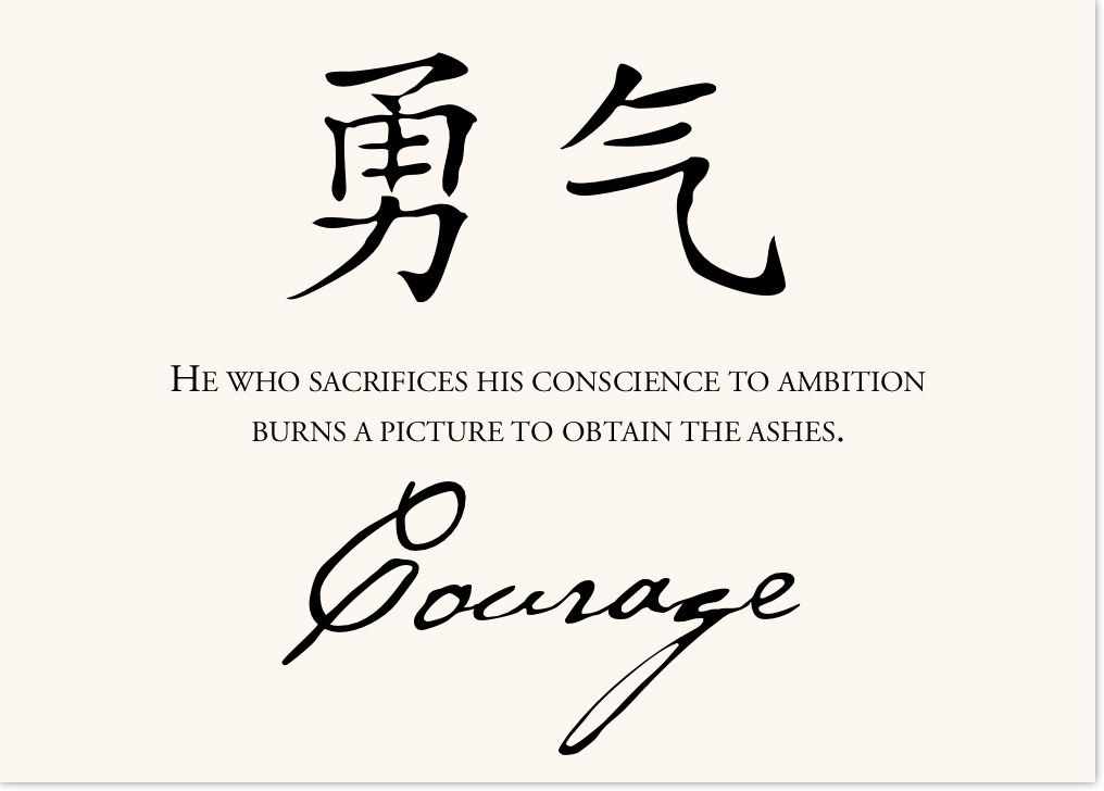 chinese proverbs sayings love quoteswriting chinese