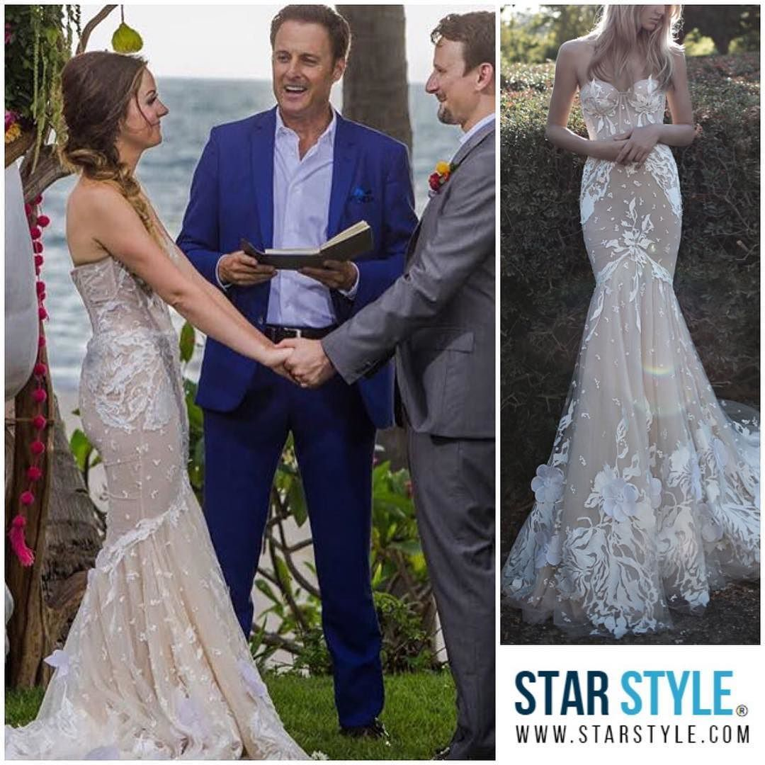 Carly And Evan Wedding.See The Outfits Celebrities Are Wearing And Find Out Where To Shop