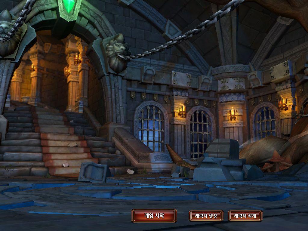 dungeon concept - Google 검색