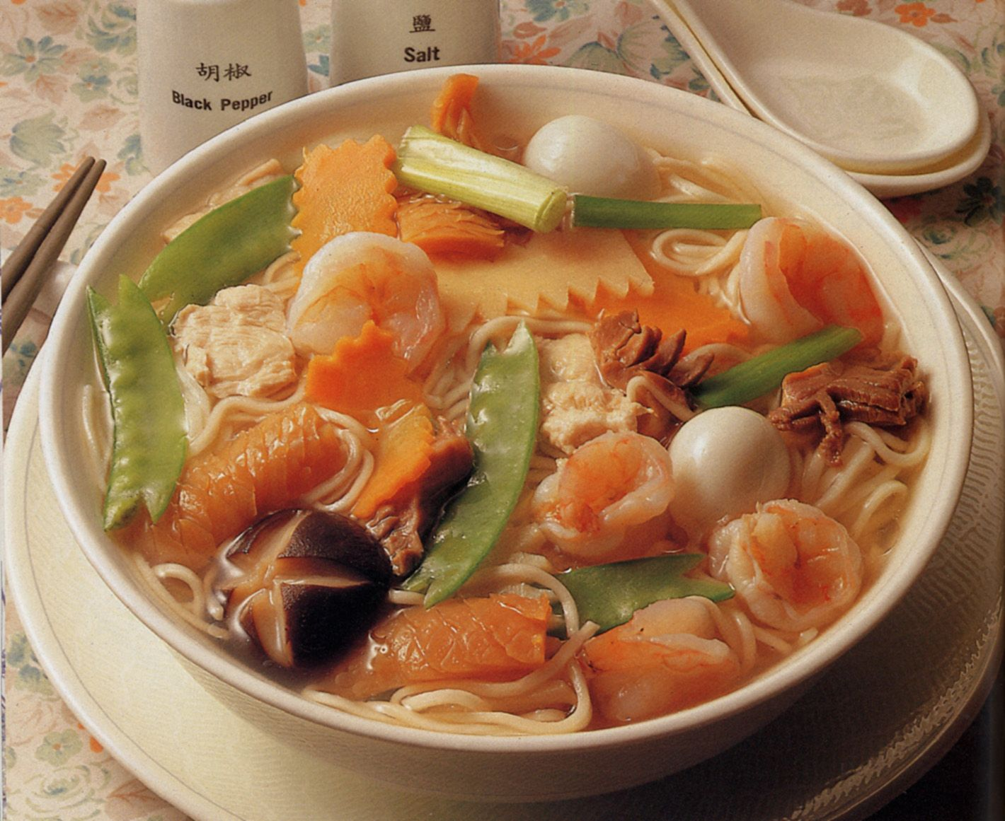 Seafood Noodle Soup Yummy Seafood Asian Recipes Seafood