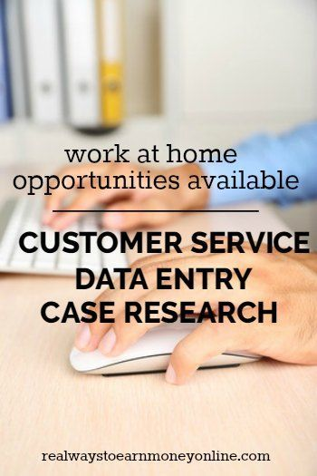 Xerox Work From Home Jobs - Data Entry, Customer S...
