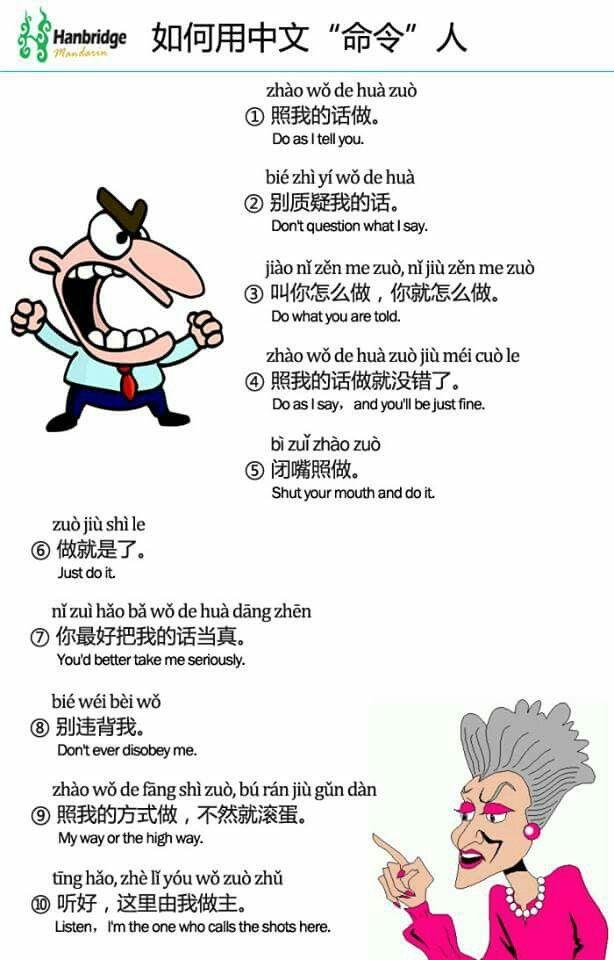 Pin by iris chao on 中文句型練习 Pinterest Chinese language and