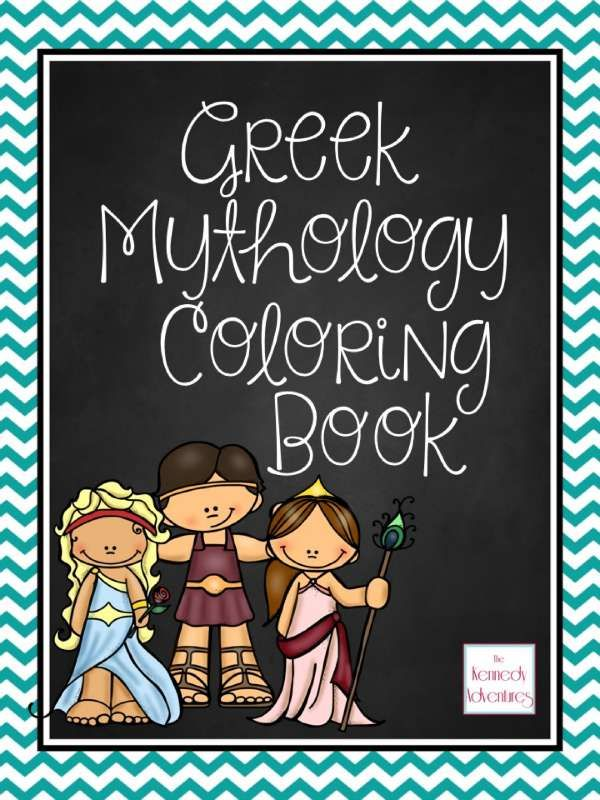 free greek mythology coloring book - Ancient Greek Gods Coloring Pages