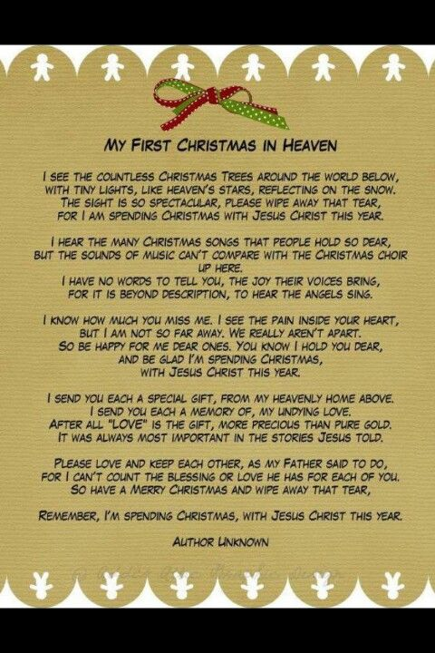 merry christmas from heaven we would be spending this christmas with our precious erin this year but our sweet little one will be spending it with jesus - Merry Christmas From Heaven Poem