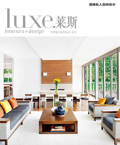 luxe interior design magazine china edition vol 1 issue 01 pdf