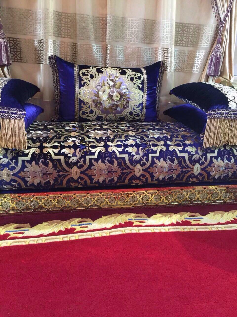 Account Suspended Decor Beautiful Decor Moroccan Living Room