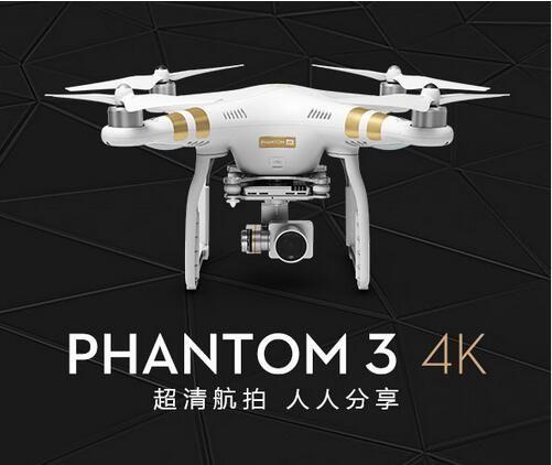 Dji phantom 3 professional бесплатно заказать фильтр нд32 spark fly more combo