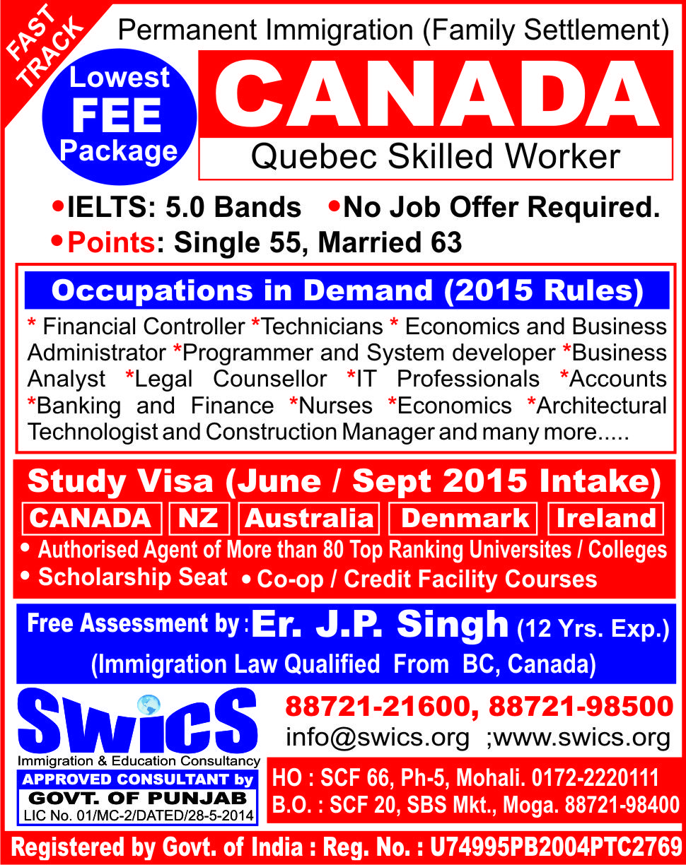 Swics private limited fast track canada pr quebec skilled worker free assessment new point - Bureau immigration canada montreal ...