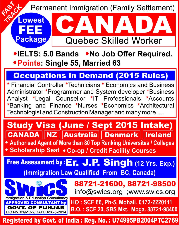SWICS Private Limited FAST TRACK CANADA PR (QUEBEC