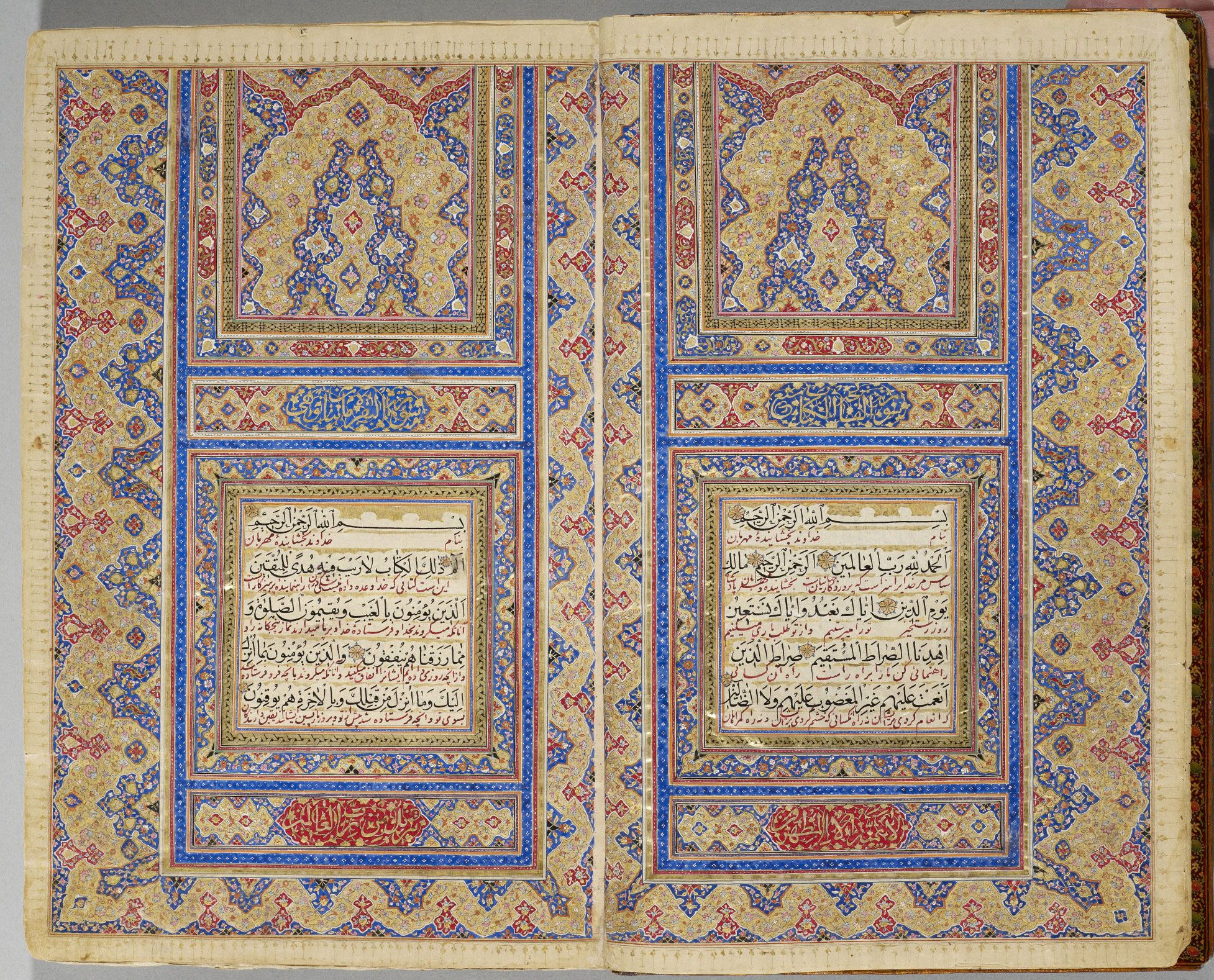 Manuscript Of A Qajar Qur'an Geography Iran Period Qajar, dated 1233 H/1817-18 CE Dynasty Qajar Materials and technique Ink, opaque watercolour, and gold on paper; later leather binding Dimensions 22.6 x 16.9 x 4.1 cm  http://www.akdn.org/museum/detail.asp?artifactid=1534#