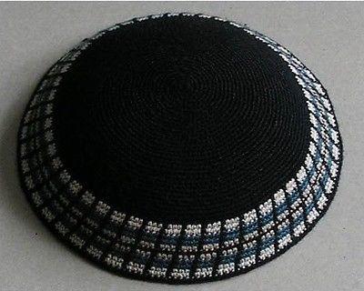 Kippah 16cm Jewish Kipa Hand Knit Yamaka Kippot DMC Kippot Judaica ...