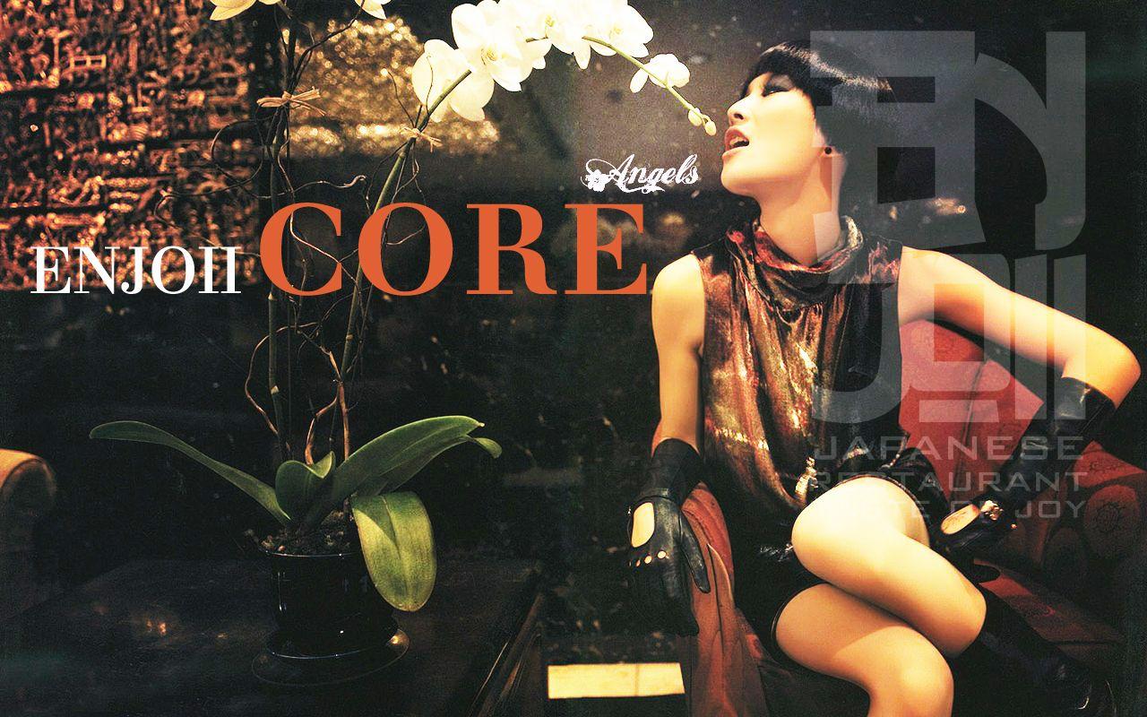 Core angels 2ed