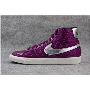 Nike Blazer Haute Top Violet Et Or