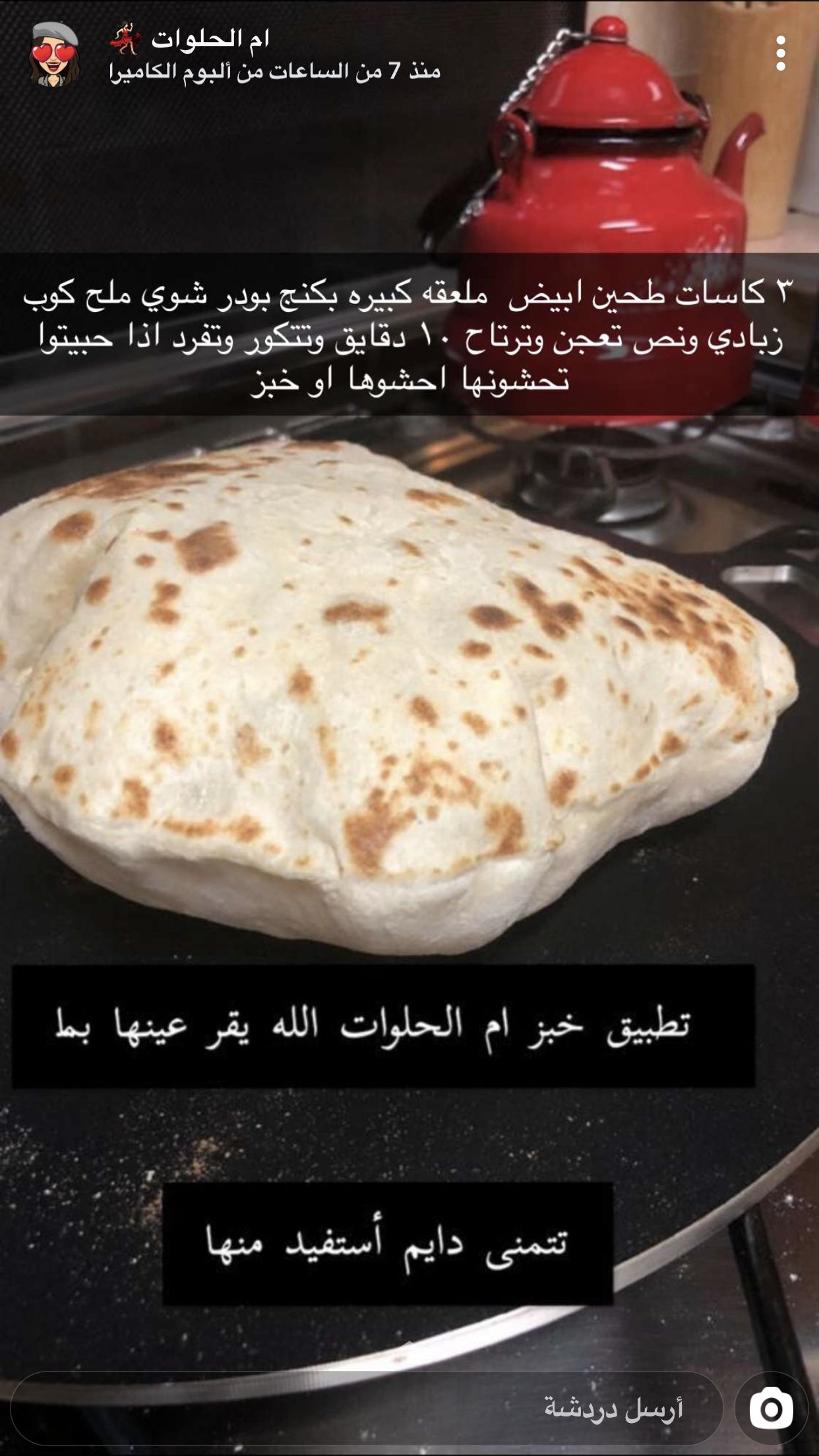 Pin By Hooma Aiysh On Cotton Cooking Recipes Desserts Party Food Dessert Food Receipes