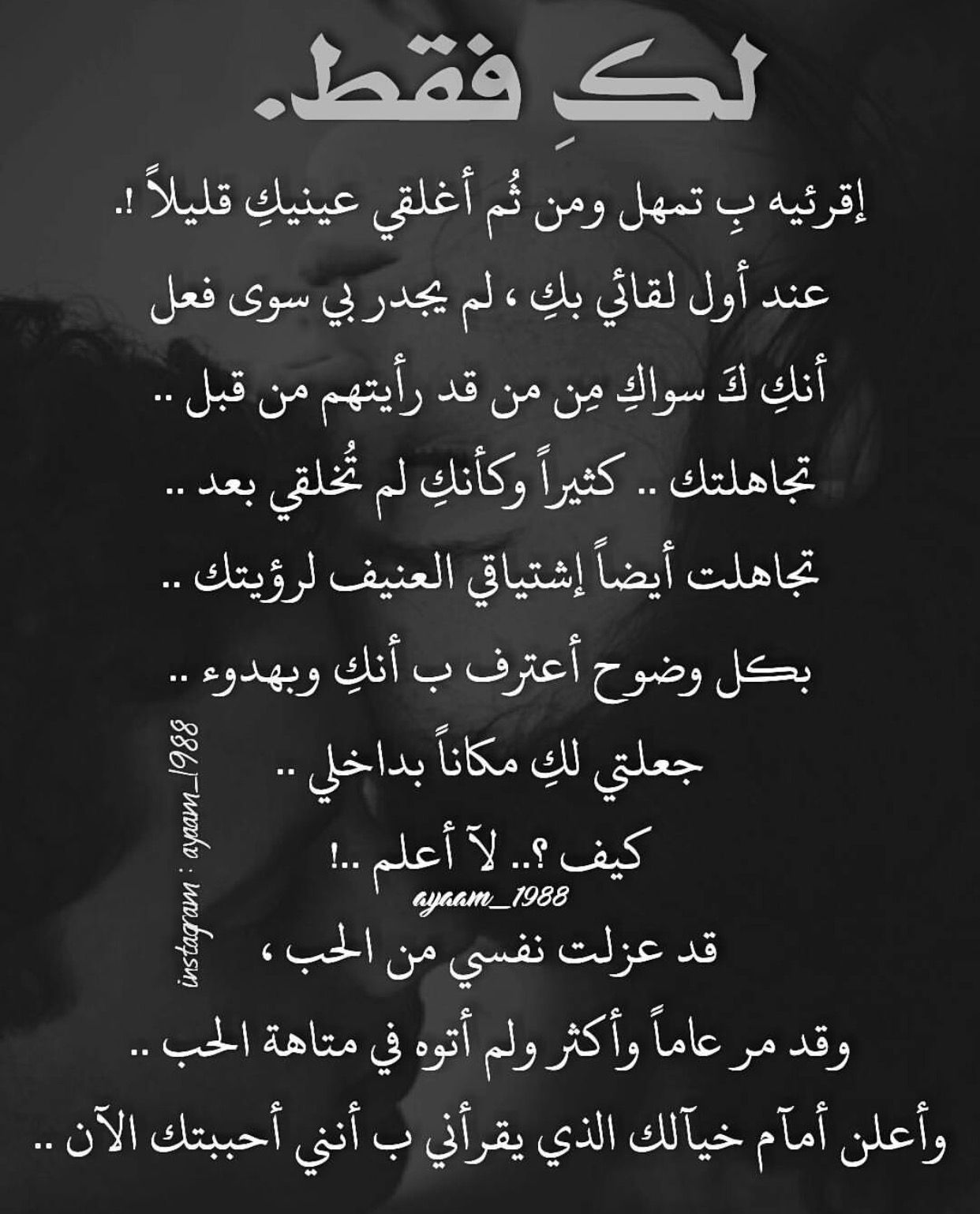 Pin By Nora On كلمات Words Quotes Quotations Words