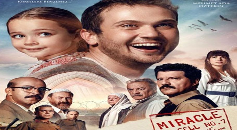Turkish Film Miracle In Cell No 7 Set To Release On Mar 13 Turkish Film Streaming Movies Movie Tv