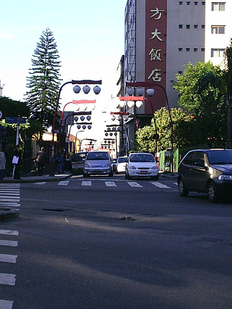 Região da Liberdade - São Paulo - Brasil - Demographics of Brazil - Wikipedia, the free encyclopedia