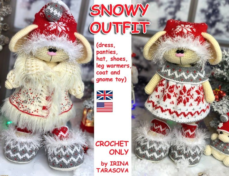 Snowy Christmas crochet pattern amigurumi (с изображениями ...