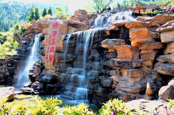 Tengchong Hot Spring Spa Villas Resort, Tengchong Hotel, China, SLH