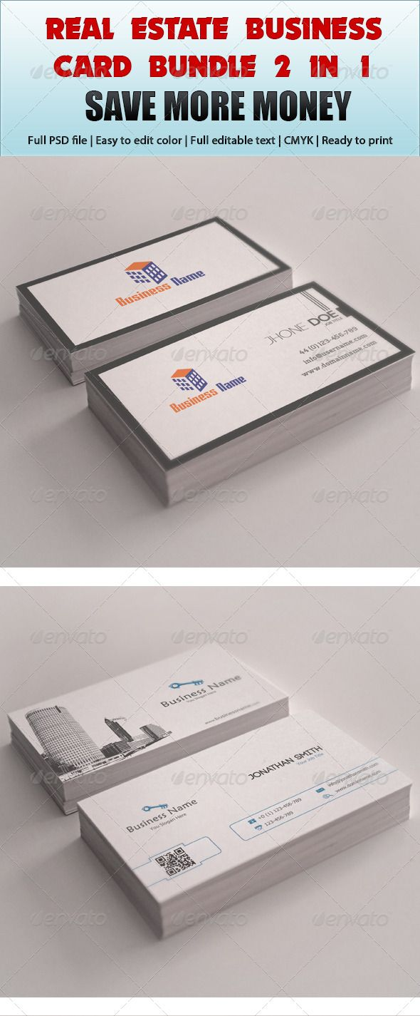 Real estate business card bundle 2 in 1 real estate business real estate business card bundle 2 in 1 reheart Choice Image
